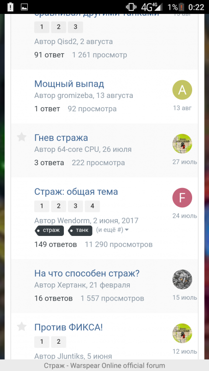 Screenshot_20180828-002220.png