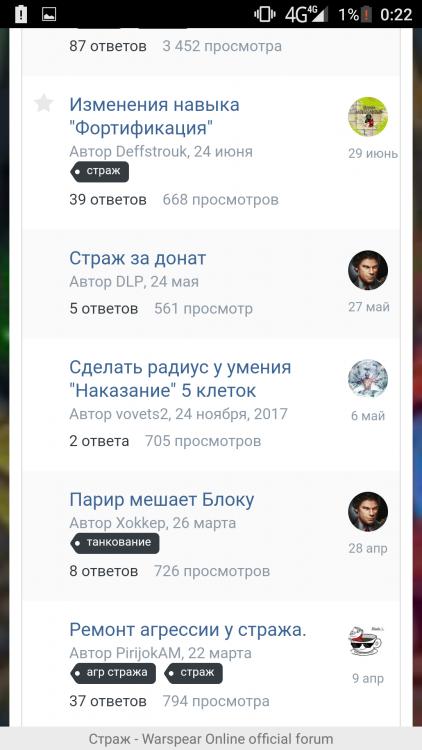 Screenshot_20180828-002228.png