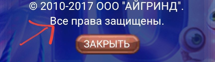 Screenshot_20180904-165158_Warspear Online.jpg