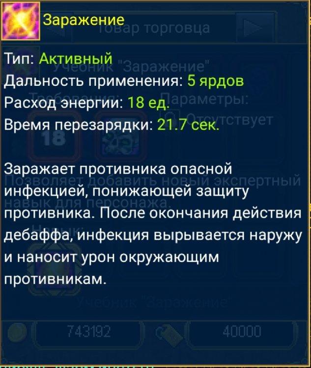 20180912_130119.jpg