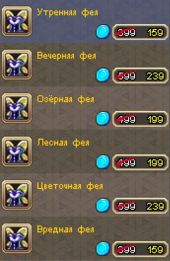Безымян33ный.png