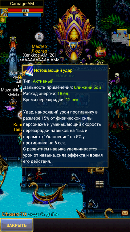 Screenshot_20180913-135814.png
