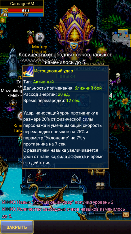 Screenshot_20180913-135828.png