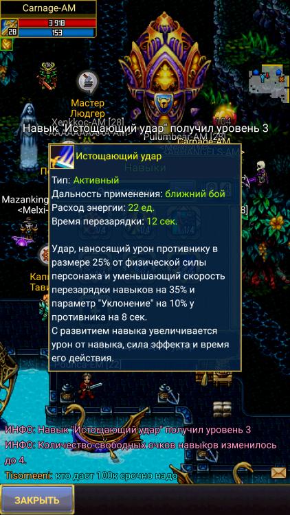 Screenshot_20180913-135837.png