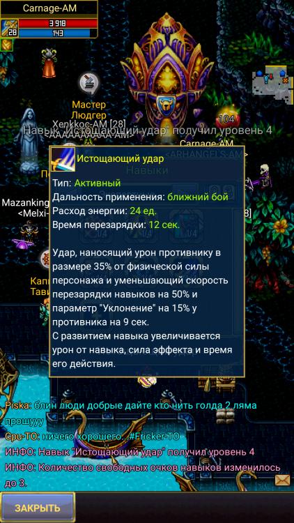 Screenshot_20180913-135846.png