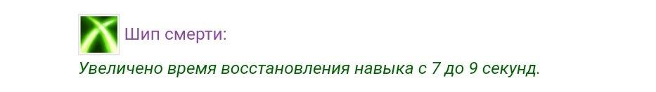 SmartSelect_20180908-133314_Chrome.jpg