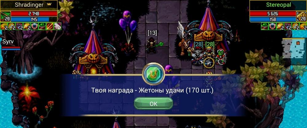 IMG_20181028_221835.jpg