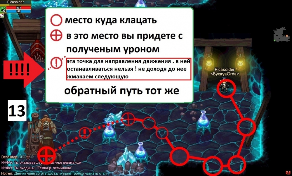 1706129147_(13).thumb.jpg.f31890d2d2f9117a6d20a3f738cc6a2b.jpg