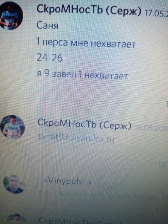 IMG_20181107_234331.jpg