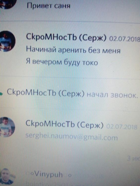 IMG_20181107_234517.jpg