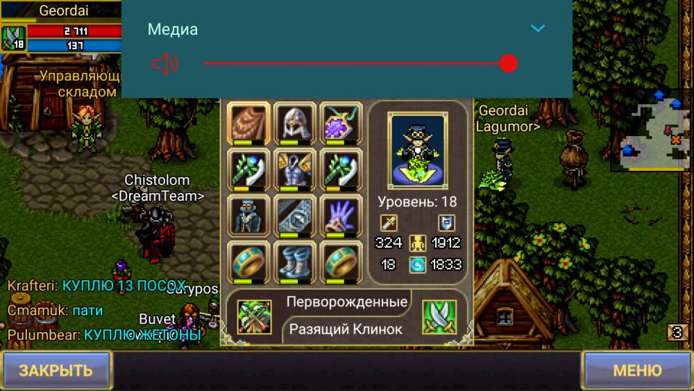 Screenshot_20181115-211222.png
