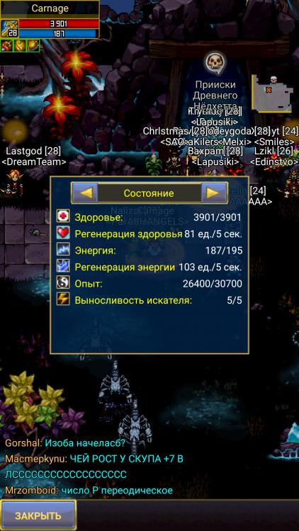 Screenshot_20181127-115032.png