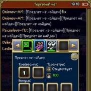 Aleksmag