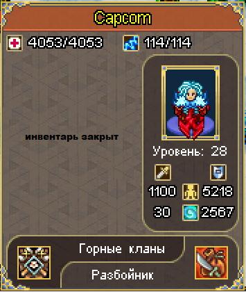 Безым1янный.png