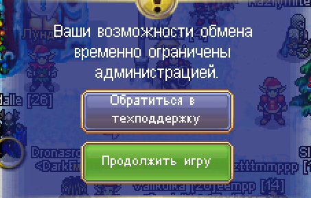 форум.png