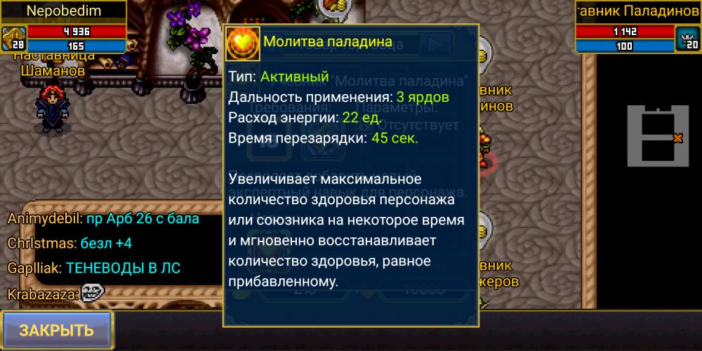 Скриншот_20181212-195053.png
