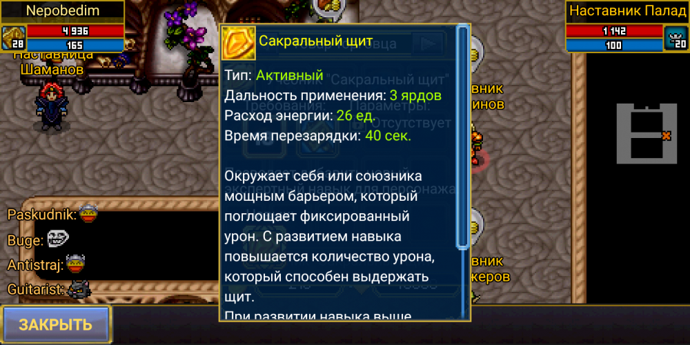 Скриншот_20181212-195044.png