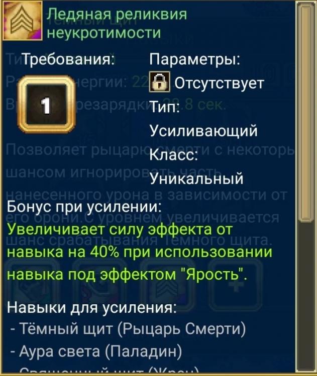 IMG_20181229_142220.jpg