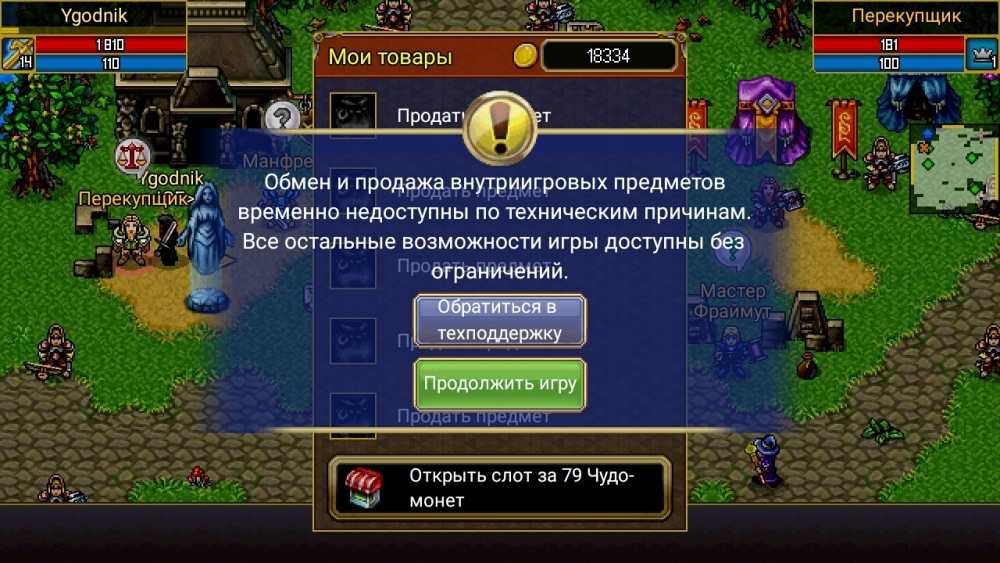 S81206-11563893.jpg