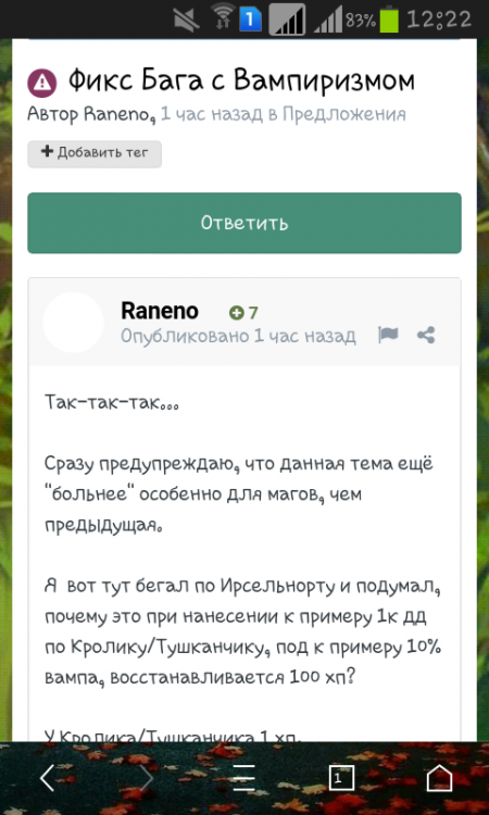 Screenshot_2018-12-02-12-22-02.png