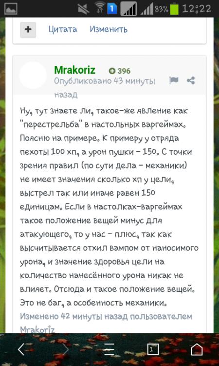 Screenshot_2018-12-02-12-22-25.png