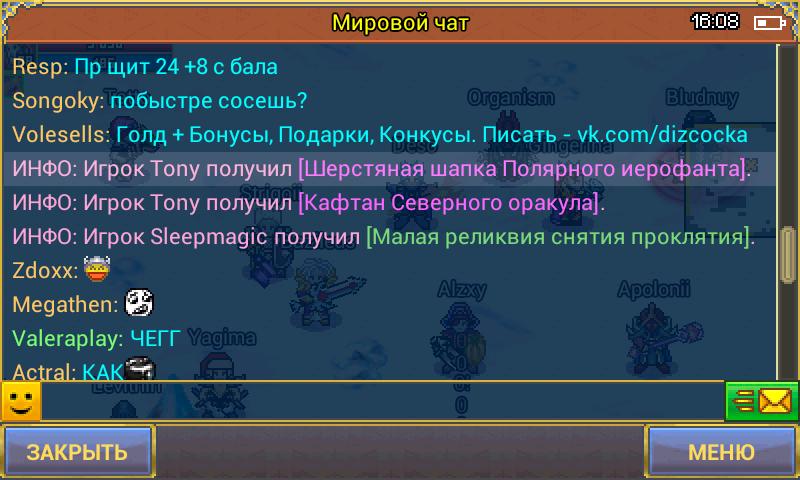 Screenshot_2018-12-23-16-08-42.png