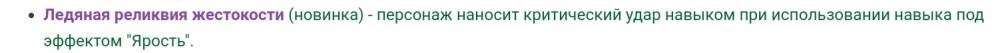 SmartSelect_20181220-132838_Chrome.jpg