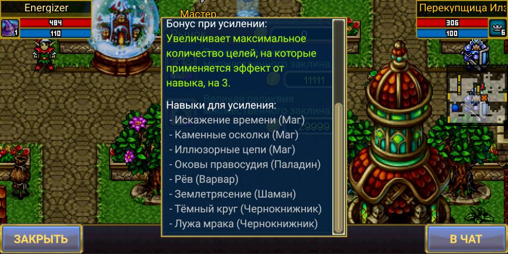 Скриншот_20190102-103828.png