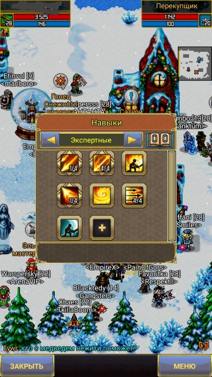 Screenshot_2019-01-29-09-42-33_com.aigrind.warspear_1548747825463.jpg