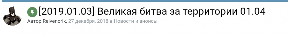 SmartSelect_20190104-211855_Chrome.jpg