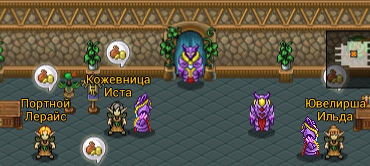 Костьум (в иг ре).png