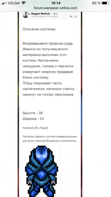 7E2F27EA-89CE-4911-B964-4F901358E3B8.png