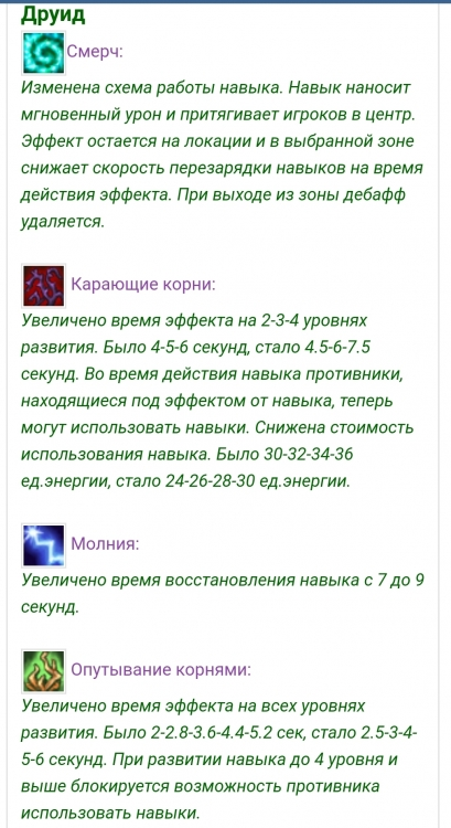 Screenshot_20190215-182601_Samsung Internet.jpg