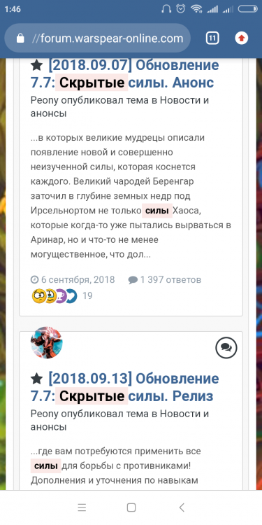 Screenshot_2019-02-22-01-46-25-426_com.android.chrome.png