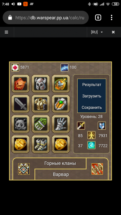 Screenshot_2019-02-24-07-48-22-212_com.android.chrome.png
