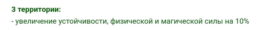 SmartSelect_20190223-140132_Chrome.jpg