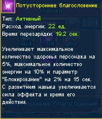 zaklin.png