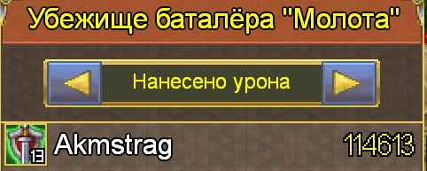 ур.PNG