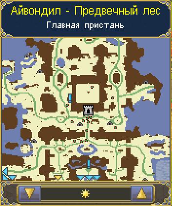 Безыasdcмянный.png