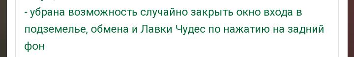 Screenshot_20190317-183804~01.png