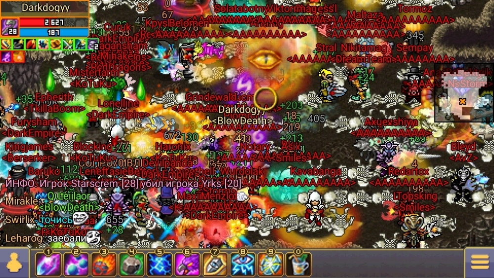 Screenshot_20190314-203552_Warspear Online.jpg
