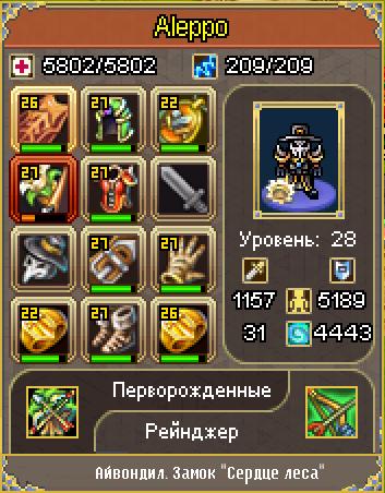 Безыasмянный.png