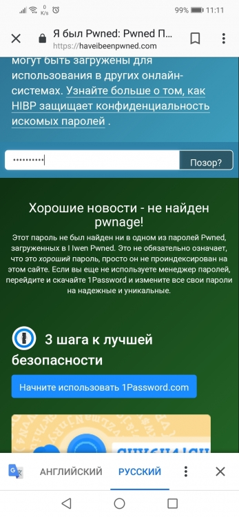 Screenshot_20190301-111129.jpg