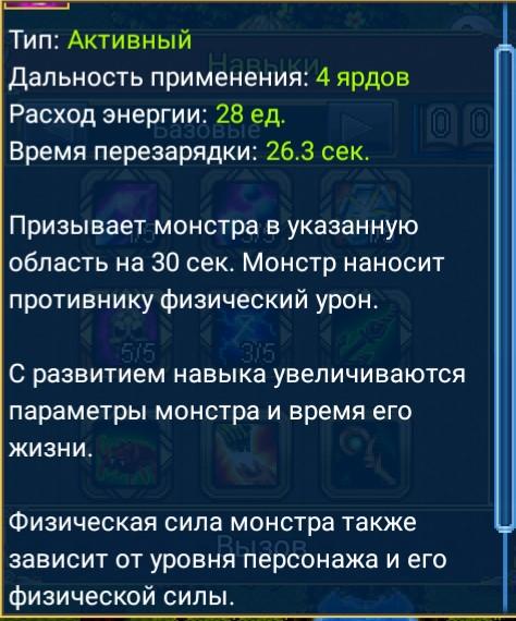 _20190323_202150.JPG