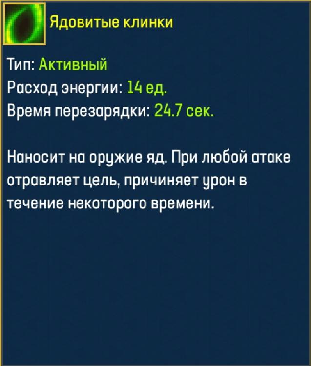 SmartSelect_20190407-161257_Warspear Online.jpg