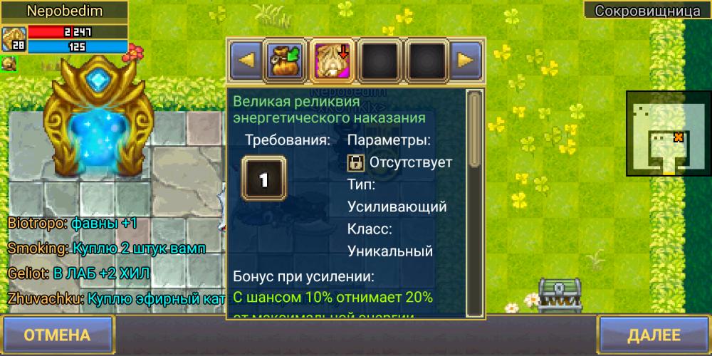 Скриншот_20190323-160654.png