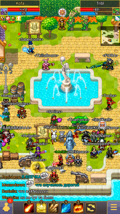 Screenshot_2019-04-19-23-05-59-963_com.aigrind.warspear.png