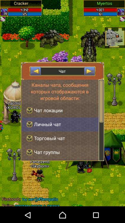 Screenshot_20190411-194348.png