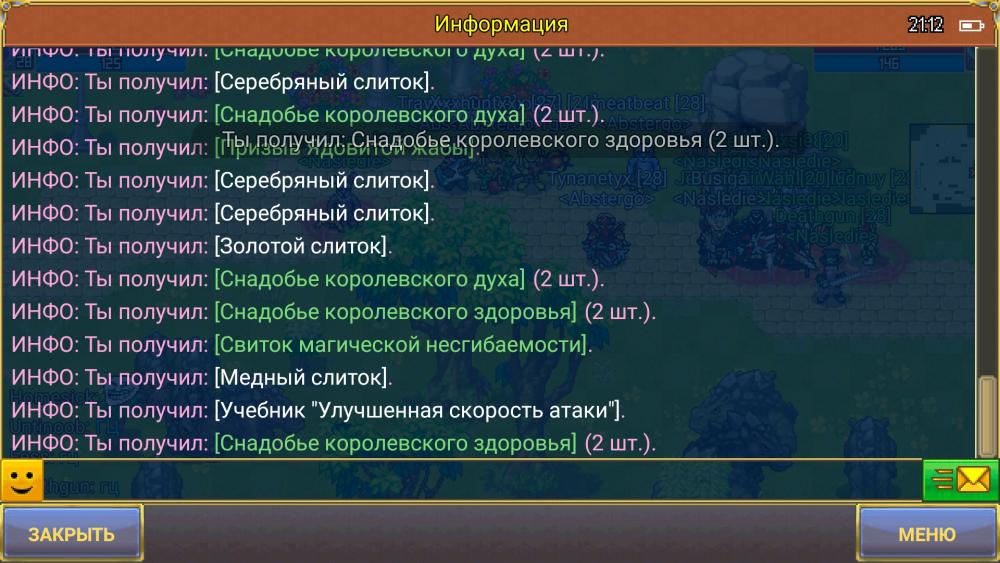 Screenshot_20190411-211220.jpg