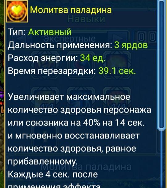 Screenshot_20190418_083829.jpg